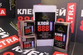 """Клей 888 """"Синий"""""""